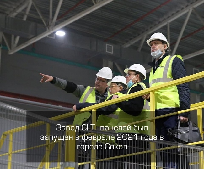 Завод SokolCLT стал соискателем премии «ЭКОТЕХ-ЛИДЕР»
